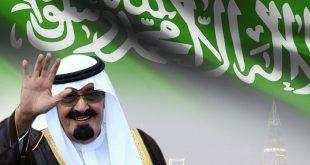 بالصور اليوم الوطني السعودي fa2a26b881e26d01e10adccd1918250b 310x165