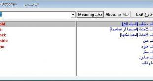 ترجمة مواقع من انجليزي الى عربي