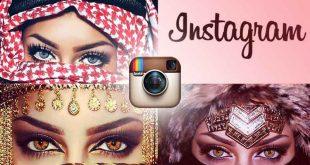 صوره صور اجمل عيون عربيه