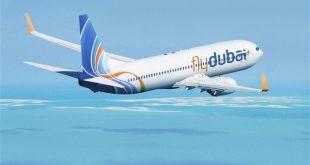 صور ارخص طيران الى دبي