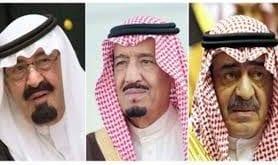 صوره ملوك السعودية ومدة حكمهم , تعرف على ملوك السعوديه