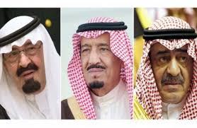 ملوك السعودية ومدة حكمهم , تعرف على ملوك السعوديه