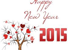 صور رسائل عام سعيد