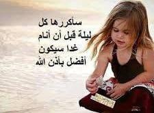 صور اغاني اطفال مصريه