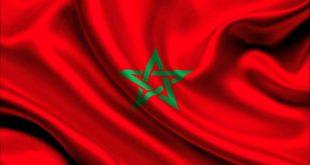 صوره الاسماء الممنوعة في المغرب
