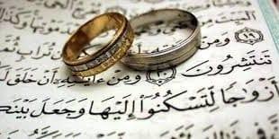 صوره كيفية زواج الرجل من المراة , الزوج بين الرجل والمراه