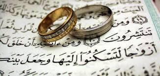 كيفية زواج الرجل من المراة , الزوج بين الرجل والمراه