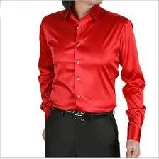 تفسير حلم القميص الاحمر , حلمتى بقميص احمر تعالى هفسرلك حلمك