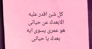 صورة كلمات رومانسية للزوج