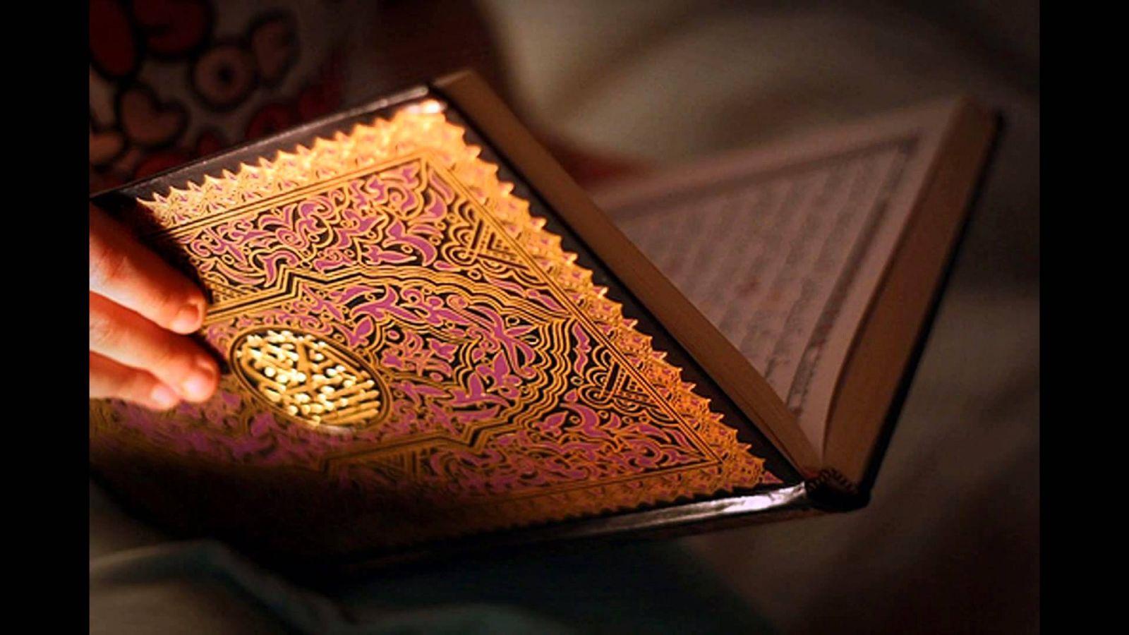 تحميل أجمل مقاطع القرآن الكريم