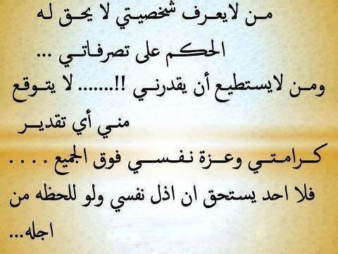 صورة كلام في قمة الروعه تويتر , كلام جميل لتويتر