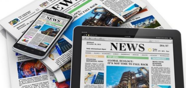 صورة بحث حول وسائل الاعلام , تقرير عن وسائل الاعلام