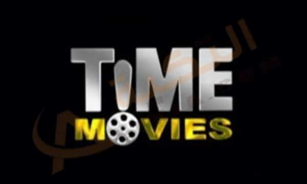 بالصور تردد قناة تايم اكشن , التردد الصحيح لقناة Time Action 74904