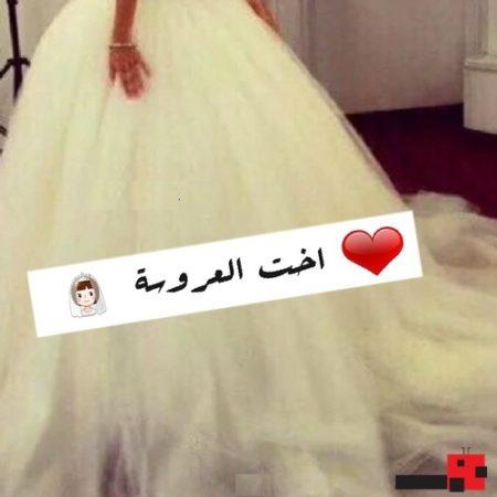 بالصور صور فستان عروس مكتوب عليه , فستان عروسه مكتوب عليه 9867 1
