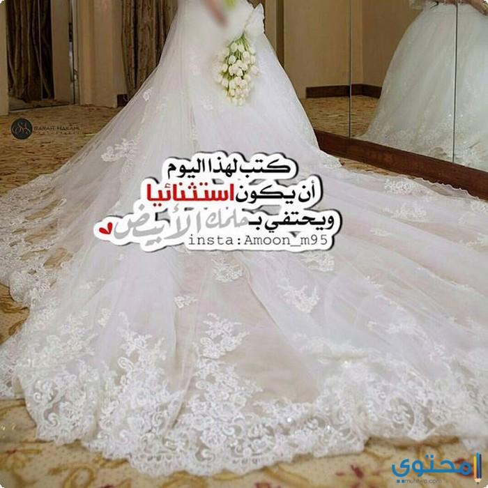 بالصور صور فستان عروس مكتوب عليه , فستان عروسه مكتوب عليه 9867 2