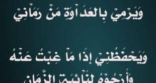 صوره اشعار الصديق , الشعر والصداقه