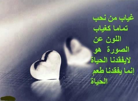 بالصور حكم واقوال عن الحب , بالصور اجمل واحلى كلام فى الحب 74847 3