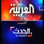 تردد قناة الحدث العربية , التردد الجديد لقناة الحدث العربية