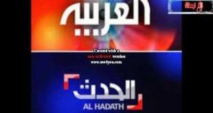 بالصور تردد قناة الحدث العربية , التردد الجديد لقناة الحدث العربية 74870 2 310x165