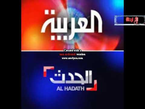 بالصور تردد قناة الحدث العربية , التردد الجديد لقناة الحدث العربية 74870