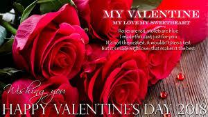 بالصور تهاني عيد الحب , اجمل صور و رسائل عيد الحب 74875 7