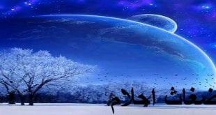 بالصور ما معنى اضغاث احلام , شرح وتفسير اضغاث الاحلام 74876 2 310x165