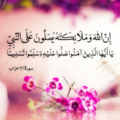 بالصور صور عبارات دينيه , عبارات وصور اسلاميه رائعه 74898 1