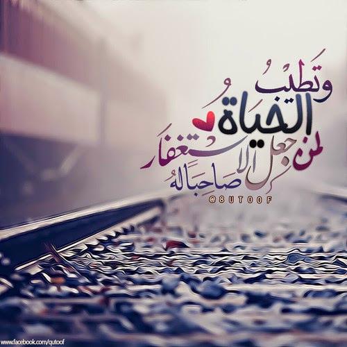 بالصور صور عبارات دينيه , عبارات وصور اسلاميه رائعه 74898 3