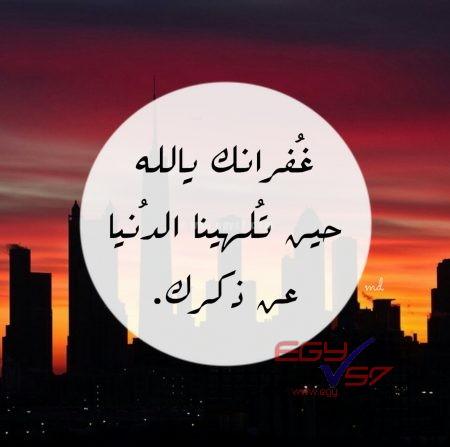 بالصور صور عبارات دينيه , عبارات وصور اسلاميه رائعه 74898 7