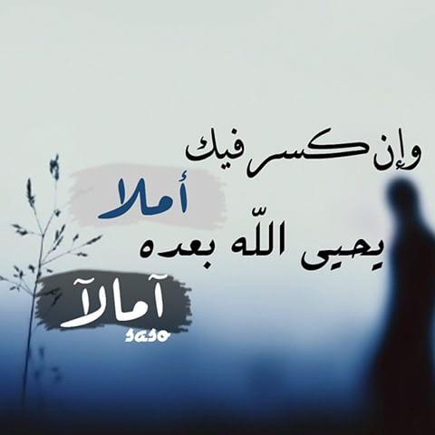 بالصور صور عبارات دينيه , عبارات وصور اسلاميه رائعه 74898 8