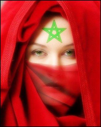صورة كيف حالك بالمغربي , كيفك بالمغربى واهم الكلمات المغربيه للتواصل