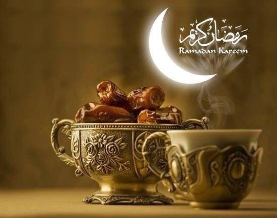 بالصور بطاقات رمضان , بالصور تهنئات وبطاقات شهر رمضان 74748 7