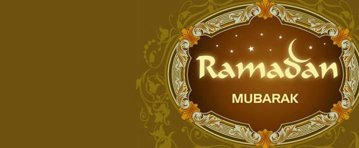 بالصور بطاقات رمضان , بالصور تهنئات وبطاقات شهر رمضان 74748 8