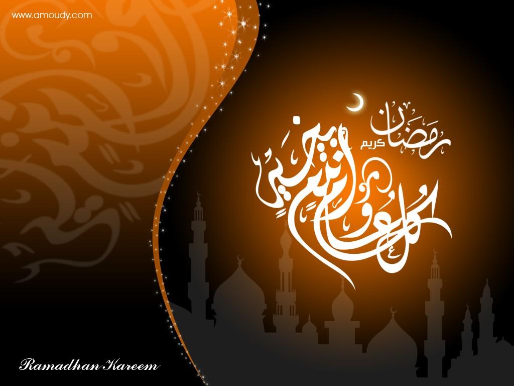 بالصور بطاقات رمضان , بالصور تهنئات وبطاقات شهر رمضان 74748