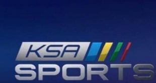 صورة تردد قناة الرياضية السعودية , تردد قنوات السعودية للرياضة