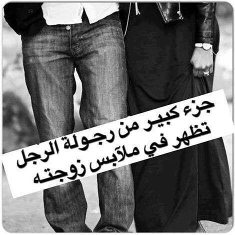 صورة اجمل كلام في الزواج , حكم واقوال عن الزواج وللازواج بالصور 74781 6