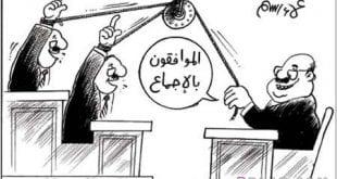 بالصور كاريكاتير سياسي , اجمل صور الكاريكاتير السياسى المعبره 74793 10 310x165