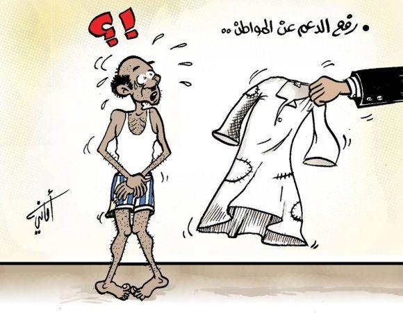 بالصور كاريكاتير سياسي , اجمل صور الكاريكاتير السياسى المعبره 74793 8