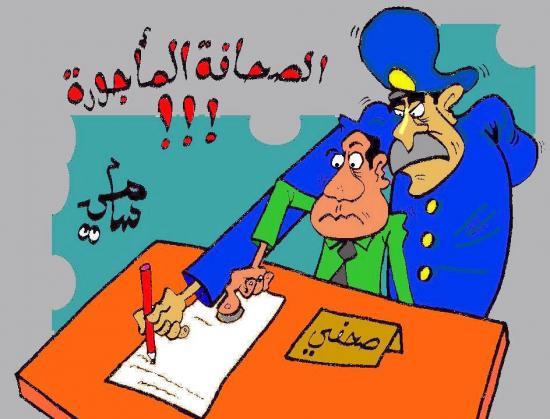 بالصور كاريكاتير سياسي , اجمل صور الكاريكاتير السياسى المعبره 74793 9