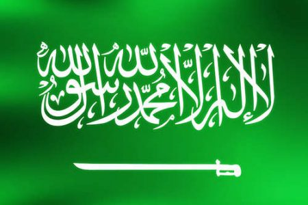 صور خلفيات السعودية , اجمل خلفيات وصور السعودية