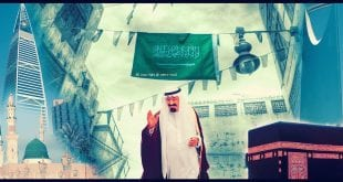 صورة خلفيات السعودية , اجمل خلفيات وصور السعودية