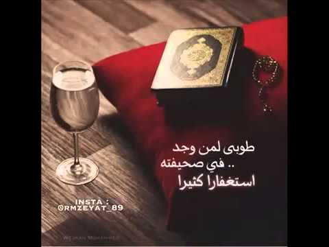 صوره استغفر الله العظيم واتوب اليه صور , بوستات وصور استغفار