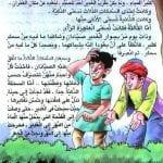 قصص للاطفال قبل النوم , اجمل واسهل قصص قبل النوم للاطفال