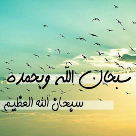 صورة صور اسلامية للواتس , احلى صور دينيه تحطيها خلفيه للواتس عندك 15968 2