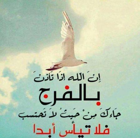 صورة صور اسلامية للواتس , احلى صور دينيه تحطيها خلفيه للواتس عندك