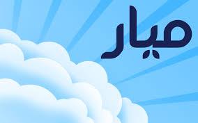 صورة صور على شكل اسماء , اجمل صور مكتوب جواها اسامى مختلفة 20436 11